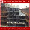 Ss400 faisceau structurel en acier H Beam pour matériaux de construction