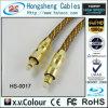 Câble à fibres optiques plaqué par or de la meilleure qualité de Digitals - câble de Toslink (HS-0017)