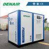 100HP/75kw 에너지 절약 VSD 공기 압축기 제조자