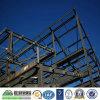 Hohes Strengthed Stahlkonstruktion-Einkaufszentrum-Gebäude