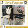 一流の高貴な家具新しいデザインステンレス鋼の椅子