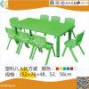 Los niños preescolares mesa rectangular de plástico