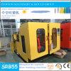машина прессформы дуновения штрангя-прессовани бутылки пестицида 500ml HDPE/PE