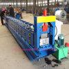カラー機械を形作る鋼鉄溝ロール