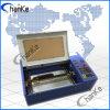 гравировка лазера 40W 200X300mm миниые и машина резца