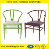 古典的なYの椅子の鉄の椅子PUのシート
