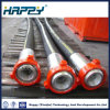 Manguito de goma hidráulico de alta presión de la perforación rotatoria