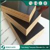 feuille bon marché stratifiée de contre-plaqué de producteur d'usine de 18mm Shandong
