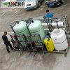 Sistema del filtro da acqua di osmosi d'inversione di purificazione di acqua di Ck-RO-6000L
