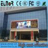 Schwachstrom-Verbrauch farbenreicher Bildschirm LED-P10