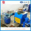 アルミニウム銅のSmeltingのための熱い電気小さい誘導加熱の販売