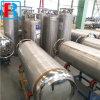 중국에서 저온 가스통의 최신 가격