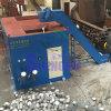 O alumínio viu a máquina do carvão amassado da poeira recicl