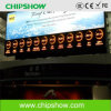 Chipshow LEDのビデオ壁の屋外のすくいP16 LED表示