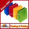Мешок изготовленный на заказ способа бумажный (5129)