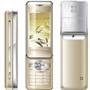 Teléfono móvil (HS01)