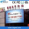 P6広告のための屋外のハイコントラストの壁に取り付けられたカーブのLED表示