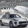 ポルシェMacanカイエンヌPanamera (PCM 3.1)のための車のビデオインターフェイス
