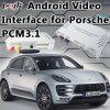 Porsche Macan 카이엔 Panamera (PCM 3.1)를 위한 차 영상 공용영역