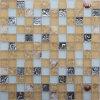Py039b 2014 neue Tendenz-weißes Seerunde Shell-Mosaik-Fliesen für Küche Backsplash