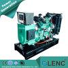 Cummins 4BTA 50kVA Дизельный генератор для продажи