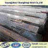 Стальной лист холодной работы пресс-формы стали (1.2080/D3/SKD1)