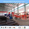 Máquina de fabricación de ladrillo hueco concreta automática llena del bloque