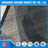 Shade Cloth / Sun Shade Net / Shade Fabric
