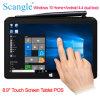 10 Screen-Tablette Positions-System für Gaststätte