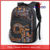 I bagagli di corsa di svago Backpacks il sacchetto di banco per i ragazzi
