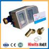 Mètre d'eau payé d'avance par Digitals intelligent de carte du prix bas IC avec le logiciel gratuit