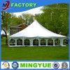 Tienda clara al aire libre usada 56 personas de la boda de la carpa del partido del acontecimiento del marco de la tela blanca de aluminio del PVC para la venta