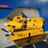 Угол, C-Chanel, H-Beam, I-Beam обрабатывая гидровлическое рабочийо сталелитейной промышленности