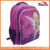 Мешок школы шаржа качества тавра красивейшим подгонянный Backpack для девушок