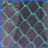 チェーン・リンクの鉄条網PVC上塗を施してあるチェーン・リンクの金網