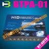 СПРЯТАННАЯ коробка BTPA-01