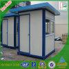 Конструкция дома киоска хозяйственной низкой стоимости самомоднейшая подвижная (KHSB-315)