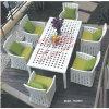 Отдых ротанга Открытый Патио Сад Питание Современные Бычий глаз стол стул
