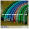 Flexible en PVC coloré Jardin d'eau