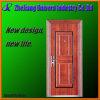 鋼鉄常備薬戸棚ガラスのドア