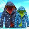 Классический дизайн Мужская куртка с покрытием Soft-Shell архив куртка