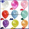 -Hersteller-Verkauf 12-Zoll-Metallic-Ballon / Perle Luftballons