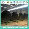 Линия труба API 3PE сваренная спирали для масла воды