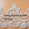 Garniture de dentelle nuptiale en usine de 1,4 m avec perles faites à la main et perles Décoration en dentelle en dentelle pour décoratif Vb-0094bc