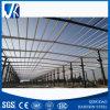 Gruppo di lavoro americano del blocco per grafici d'acciaio (JHX-R012)