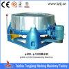 одобренный CE экстрактора центробежки прачечного 25kg-220kg & SGS ревизовали