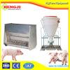 Cochon d'alimentation chargeur double côté sec humide