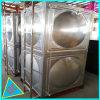 Serbatoio sezionale urgente dell'acqua dell'acciaio inossidabile