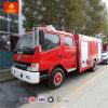 4X2 직업적인 화재 싸움 트럭 물 탱크: 10000L; 거품 탱크: 2000L