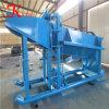 الصين [هي برفورمنس] نوع ذهب تعدين غربال أسطوانيّ آلة لأنّ عمليّة بيع